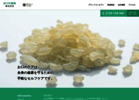 o-kuchi.com