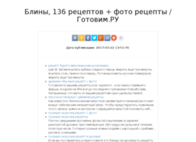 o-mod.ru