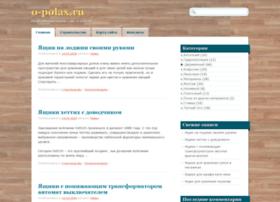 o-polax.ru