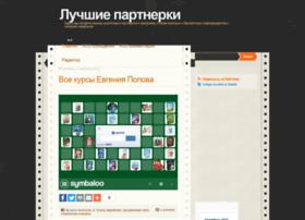 o-pra.blogspot.com