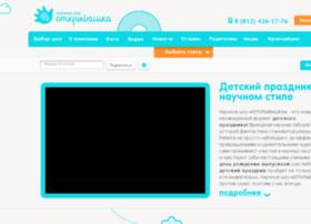 o-show.ru