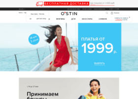 o-stin.ru