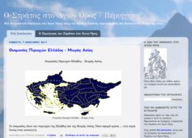 o-stratos-sto-agion-oros.blogspot.com