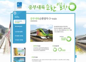 o-train.co.kr