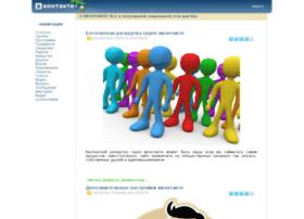 Keywords vkontakte vkontakte online