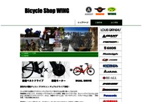 o-wing.com