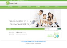 o-world.jp