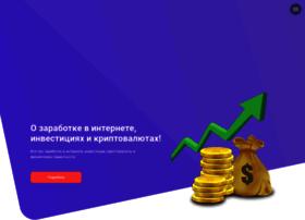 o-zarabotke.ru