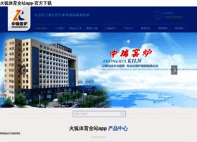 o2gymfitness.com