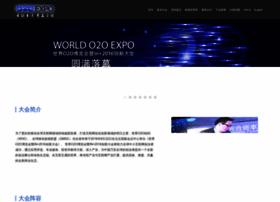 o2oexpo.com