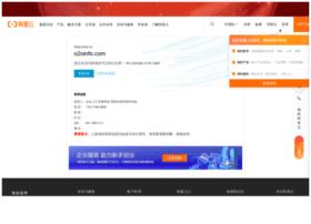o2oinfo.com