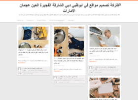 o2websitesoultion-egypt.com