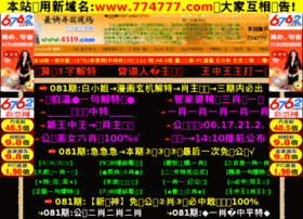 o3sis.com