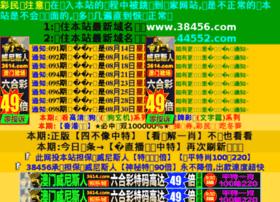 o475.com