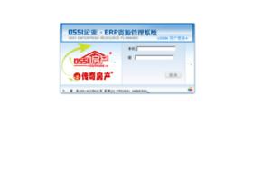 oa.0551fangchan.com