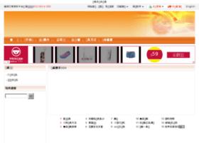 oa.cnokcn.com