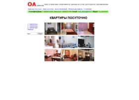 oa.com.ua