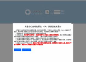 oa.jxnu.edu.cn