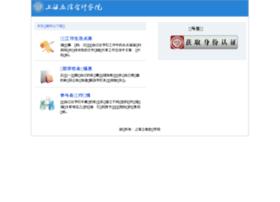 oa.lixin.edu.cn