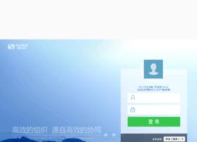 oa.lypower.com.cn