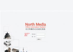 oa.nmedia.com.cn