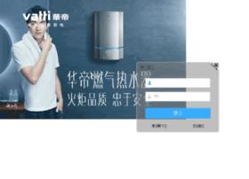 oa.vatti.com.cn