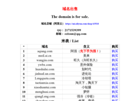 oa.wangjiu.com