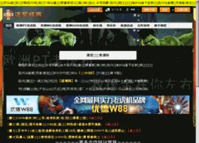 oabar.com
