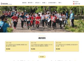 oahk.org.hk