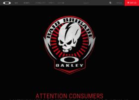 oakleysunglasseshops.com