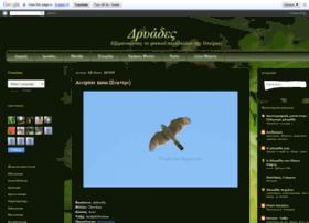 oakspirits.blogspot.gr
