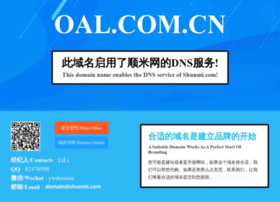 oal.com.cn