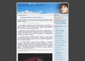 oamarkova.ru