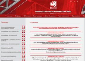 oao-vomz.ru