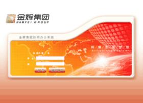 oaold.jinhuichina.com.cn