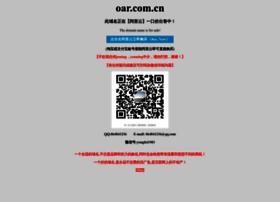 oar.com.cn