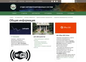 oas.timacad.ru