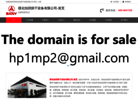 oasis-latino.com