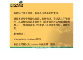 oasisministry.org