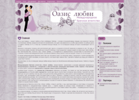oasisoflove.com.ua