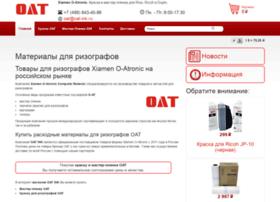oat-ink.ru
