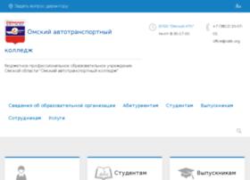 oatk.org