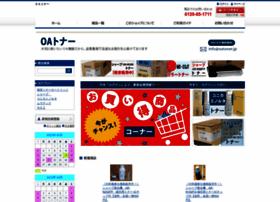 oatoner.net