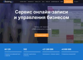 oauthv2.gbooking.ru