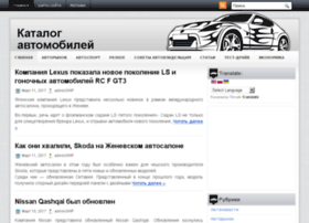 oavto.com.ua