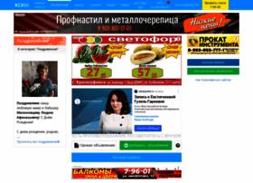 ob.ksk66.ru