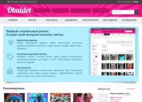 obaldel.org