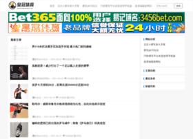 obatampuh.net