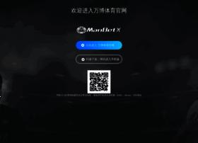 obatinsakit.com