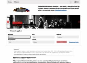 obd-memorial.ru